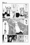 aizawa_yuuichi comic kanon minase_nayuki sawatari_makoto strike_heisuke translated rating:Safe score:0 user:Ink20