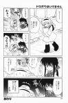 comic kanon kawasumi_mai strike_heisuke translated tsukimiya_ayu rating:Safe score:0 user:Ink20