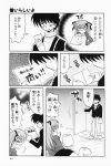 aizawa_yuuichi comic kanon sawatari_makoto strike_heisuke translated rating:Safe score:0 user:Ink20