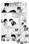 aizawa_yuuichi comic kanon kawasumi_mai kurata_sayuri strike_heisuke translated rating:Safe score:0 user:Ink20