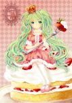 argyle argyle_background cake crown dress food fork fruit green_eyes green_hair hatsune_miku high_heels in_food jewelry kneehighs long_hair mary_janes minigirl necklace shoes sitting solo strawberry twintails very_long_hair vocaloid rating:Safe score:0 user:danbooru