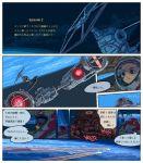 bad_id battle cockpit helmet left-to-right_manga makoto_sakana planet robot science_fiction space space_craft spaceship star_wars tie_fighter translated translation_request uniform y-wing y_wing rating:Safe score:0 user:Gelbooru