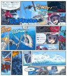 bad_id battle beach cockpit helmet left-to-right_manga makoto_sakana ocean planet robot science_fiction space_craft spaceship star_wars tie_fighter translated translation_request uniform y-wing y_wing rating:Safe score:0 user:Gelbooru