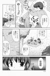 aizawa_yuuichi comic kanon kawasumi_mai kurata_sayuri monochrome sawatari_makoto translated tsukishima_yomi rating:Safe score:0 user:Ink20