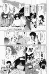 chizakya comic kanon kawasumi_mai minase_nayuki misaka_shiori monochrome sawatari_makoto translated rating:Safe score:0 user:Ink20