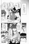 aizawa_yuuichi chizakya comic kanon minase_akiko minase_nayuki monochrome sawatari_makoto translated rating:Safe score:0 user:Ink20