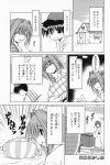 aizawa_yuuichi chizakya comic kanon minase_akiko monochrome translated washing_machine rating:Safe score:0 user:Ink20