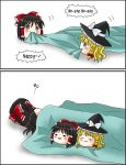 hakurei_reimu hard_translated kirisame_marisa nako_(yukkuri) sleeping touhou translated yukkuri_shiteitte_ne rating:Safe score:2 user:Gelbooru