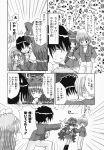 aizawa_yuuichi comic ichigobatake_minamo kanon kitagawa_jun misaka_kaori monochrome translated tsukimiya_ayu rating:Safe score:0 user:Ink20