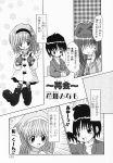 aizawa_yuuichi comic ichigobatake_minamo kanon minase_akiko monochrome translated tsukimiya_ayu rating:Safe score:0 user:Ink20