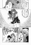 aizawa_yuuichi comic kanon misaka_kaori monochrome piston translated rating:Safe score:0 user:Ink20