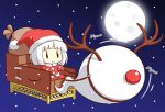 amazon_(company) antlers cardboard chibi hat hitodama konpaku_youmu konpaku_youmu_(ghost) mazume moon myon_(phrase) sack santa_costume santa_hat short_hair silver_hair sleigh smile snow snowing solo touhou |_| rating:Safe score:0 user:danbooru