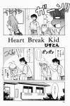 aizawa_yuuichi comic kanon kitagawa_jun misaka_kaori monochrome piston translated rating:Safe score:0 user:Ink20