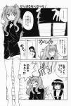 comic kanon misaka_kaori misaka_shiori monochrome piston translated rating:Safe score:0 user:Ink20