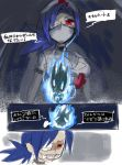 +_+ 1girl bared_teeth blue_hair breasts choker cleavage comic eyepatch hair_over_one_eye hat large_breasts nurse nurse_cap ponytail red_cross red_eyes skull_heart skullgirls surgical_mask translation_request valentine_(skullgirls) yuriyuri_(ccc)