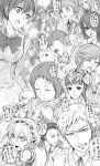 akinari_kamiki amada_ken andre_roland_jean_gerard animal bow dog everyone female_protagonist_(persona_3) hasegawa_saori highres iori_junpei iwasaki_rio kirijou_mitsuru koromaru maiko mutatsu odagiri_hidetoshi open_mouth persona persona_3 persona_3_portable sanada_akihiko school_uniform short_hair smile suta_furachina takeba_yukari tanaka translated translation_request yamagishi_fuuka