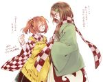 2girls apron bell brown_hair closed_eyes forbidden_scrollery futatsuiwa_mamizou glasses kagekichirou leaf leaf_on_head long_hair motoori_kosuzu multiple_girls orange_hair scarf short_hair smile touhou translation_request twintails