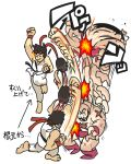 2boys barefoot battle brown_hair chest_hair dougi gashi-gashi headband motion_blur multiple_boys muscle punching ryuu_(street_fighter) scar shirtless short_hair shouryuuken smirk street_fighter uppercut zangief