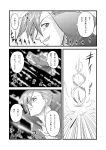 1boy akagi_gishou cape comic kamina male monochrome tengen_toppa_gurren_lagann translation_request