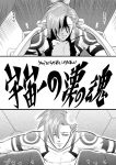 akagi_gishou blood comic injury kamina monochrome shirtless tattoo tengen_toppa_gurren_lagann translation_request