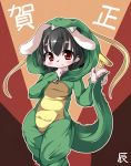 1girl animal_costume animal_ears black_hair blush furry looking_at_viewer muturabosi rabbit_ears red_eyes smile solo