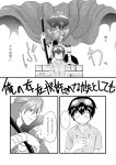 2boys akagi_gishou cape comic kamina monochrome multiple_boys simon sword tengen_toppa_gurren_lagann translation_request weapon