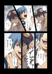 2boys akagi_gishou blue_hair comic goggles goggles_on_head kamina multiple_boys shirtless shouting simon tattoo tears tengen_toppa_gurren_lagann translation_request