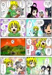 4girls 4koma ahoge alternate_costume animal_ears bandages black_hair blonde_hair blush clothes_writing comic contemporary crystal_ball green_eyes grey_hair handsome_wataru head_bump highres houjuu_nue long_hair mouse_ears multiple_4koma multiple_girls murasa_minamitsu nazrin open_mouth red_eyes short_hair tears toramaru_shou touhou translation_request yellow_eyes