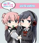2girls :3 aqua_hair black_hair blazer blush bowtie character_name chibi drink hair_bun headphones long_hair multiple_girls paru-tan pink_hair school_uniform short_hair side_bun straw title_drop yahari_ore_no_seishun_love_come_wa_machigatteiru yuigahama_yui yukinoshita_yukino