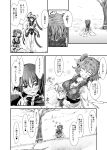2girls ^_^ blush boat breasts cleavage closed_eyes comic grin hair_bobbles hair_ornament hat hat_removed headwear_removed heart jewelry monochrome multiple_girls necklace open_mouth short_hair sitting skirt sleeves_past_wrists smile touhou translation_request tree two_side_up yohane