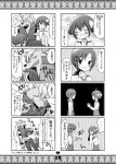 2girls 4koma closed_eyes comic heart hino_akane hoshizora_miyuki hug monochrome multiple_4koma multiple_girls precure short_hair smile smile_precure! translation_request wolfrun yoshizoe_eiko