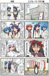 4koma 5girls ? animal_ears arm_behind_back arms_behind_back asagi_shigure black_hair black_legwear blue_hair catherine_(rakurakutei_ramen) choker closed_eyes comic crowd desk earrings finger_to_mouth gate heart jacket jewelry long_hair long_sleeves microphone monster_girl multiple_girls neckerchief open_clothes open_jacket open_mouth original pantyhose pen pendant pleated_skirt purple_hair rakurakutei_ramen ran_straherz red_eyes redhead sachi_(rakurakutei_ramen) scales school school_uniform serafuku shirt short_hair short_sleeves sign silver_hair sitting skirt smile stage sweat sweatdrop teacher thigh-highs translation_request turning two_side_up ujikintoki_tamaryu v_arms very_long_hair white_legwear wolf_ears yellow_eyes zettai_ryouiki