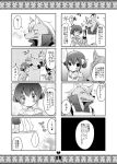 1boy 1girl 4koma blush comic heart hoshizora_miyuki monochrome multiple_4koma precure smile_precure! translation_request wolfrun yoshizoe_eiko