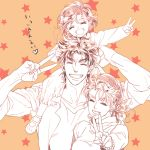 1boy 2girls adult bandana carrying child family father_and_daughter jojo_no_kimyou_na_bouken joseph_joestar_(young) kuujou_holly multiple_girls popopome111 short_hair shoulder_carry suzi_quatro v young