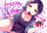 1girl apron biting black_hair box breasts chocolate cleavage flower hayami_kanade idolmaster idolmaster_cinderella_girls jewelry lace light_smile looking_at_viewer pendant ribbon short_hair solo tagme valentine wemu yellow_eyes
