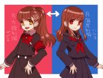 2girls armband atlus brown_hair cosplay costume_switch crossover emiya-san_chi_no_kyou_no_gohan fate/extra fate/grand_order fate/stay_night fate_(series) female_protagonist_(fate/extra) female_protagonist_(fate/extra)_(cosplay) female_protagonist_(persona_3) female_protagonist_(persona_3)_(cosplay) hair_ornament hairclip kishinami_hakuno_(female) kishinami_hakuno_(female)_(cosplay) long_hair look-alike megami_tensei multiple_girls persona persona_3 persona_3_portable ponytail red_eyes school_uniform serafuku shaft_(studio) shiomi_kotone shiomi_kotone_(cosplay) shiori_(1095951) tokyo_mx translation_request tv_channel_connection type-moon yellow_eyes