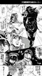 arrow coco_jumbo comic giorno_giovanna guido_mista hat jojo_no_kimyou_na_bouken monochrome narancia_ghirga silver_chariot_requiem stand_(jojo) translation_request turtle twistxx