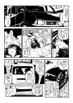 1girl blanket breasts car casual comic drunk freckles glasses highres huge_breasts long_hair matsuda_yuusuke messy_hair monochrome motor_vehicle multiple_boys original semi-rimless_glasses sleeping translation_request under-rim_glasses vehicle vertical_stripes yonezawa_natsumi yuusha_to_maou