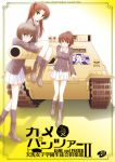 3girls book brown_hair girls_und_panzer hetzer jacket kadotani_anzu kawashima_momo koyama_yuzu long_hair monocle multiple_girls ponytail shizuki_michiru short_hair twintails