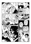 1girl breasts car casual comic drunk highres huge_breasts itasha matsuda_yuusuke monochrome motor_vehicle multiple_boys original sleeping tiara translation_request vehicle vertical_stripes yonezawa_natsumi yuusha_masatoshi yuusha_to_maou