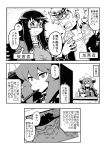 1boy 2girls breasts chopsticks comic demon_girl eating glasses haori highres horns huge_breasts japanese_clothes kotatsu long_hair maou_beluzel matsuda_yuusuke messy_hair monochrome multiple_girls neck_brace original payot semi-rimless_glasses table taut_clothes translation_request under-rim_glasses yonezawa_natsumi yuusha_masatoshi yuusha_to_maou