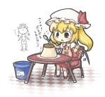 2girls ascot blonde_hair blush eating flandre_scarlet food hat izayoi_sakuya multiple_girls pudding red_eyes short_hair side_ponytail touhou wings yuasan
