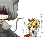 2girls anger_vein animal_ears black_hair blonde_hair capelet grey_hair hagoromo hair_ornament jewelry john_no_hito long_sleeves mouse_ears mouse_tail multicolored_hair multiple_girls nazrin pendant revision shawl short_hair simple_background sweatdrop tail toramaru_shou touhou translated two-tone_hair white_background wide_sleeves yellow_eyes