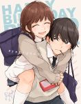 1boy 1girl amagami black_hair blush brown_hair carrying closed_eyes couple dated happy_birthday hetero peg pocky sakurai_rihoko school_uniform short_hair smile sweater tachibana_jun'ichi