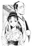 1boy 1girl agahari black_hair edo_no_kenshikan husband_and_wife japanese_clothes kimono kitazawa_hikotarou monochrome obi otsuki_(edo_no_kenshikan)