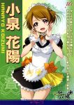1girl absurdres apron bow brown_hair character_name frills hands_on_own_cheeks hands_on_own_face highres koizumi_hanayo love_live!_school_idol_project maid maid_headdress official_art open_mouth scan short_hair smile solo thigh-highs title_drop violet_eyes white_legwear wrist_cuffs