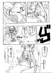 1boy 1girl anger_vein blazblue blush book closed_eyes comic dress french_kiss frills gloves hair_ribbon head_bump kiss kusu_(moo1225) lolita_fashion long_hair lying rachel_alucard ragna_the_bloodedge ribbon saliva sitting sitting_on_lap sitting_on_person translation_request twintails