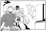 2girls =_= breast_grab comic dress fuantei hat japanese_clothes kariginu long_hair monochrome mononobe_no_futo multiple_girls ponytail scared short_hair soga_no_tojiko tate_eboshi television touhou translation_request trembling