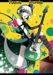 1girl bob_cut boots character_name electric_guitar guitar hairband headphones instrument jiji_(381134808) konpaku_youmu konpaku_youmu_(ghost) letterboxed microphone short_hair singing solo touhou wink