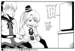 2girls comic earmuffs fuantei hat interlocked_fingers japanese_clothes kariginu long_hair monochrome mononobe_no_futo multiple_girls ponytail skirt tate_eboshi television touhou toyosatomimi_no_miko translation_request trembling